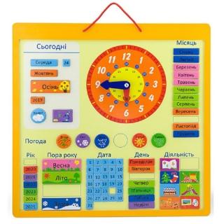 Календарь магнитный (50377U)
