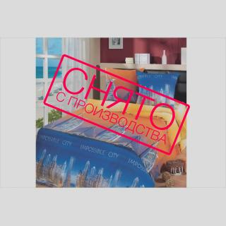 Комплект постельного белья Город мечты 《Top Dreams》 — Папай | 220915-1041 • 2286 •